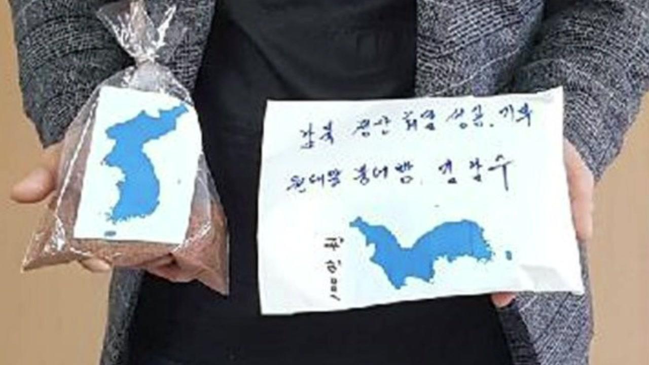 [좋은뉴스] '성공 기원합니다'...붕어빵 아저씨의 기부
