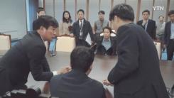 [영상] 그날을 준비한 사람들...청와대판 메이킹 필름