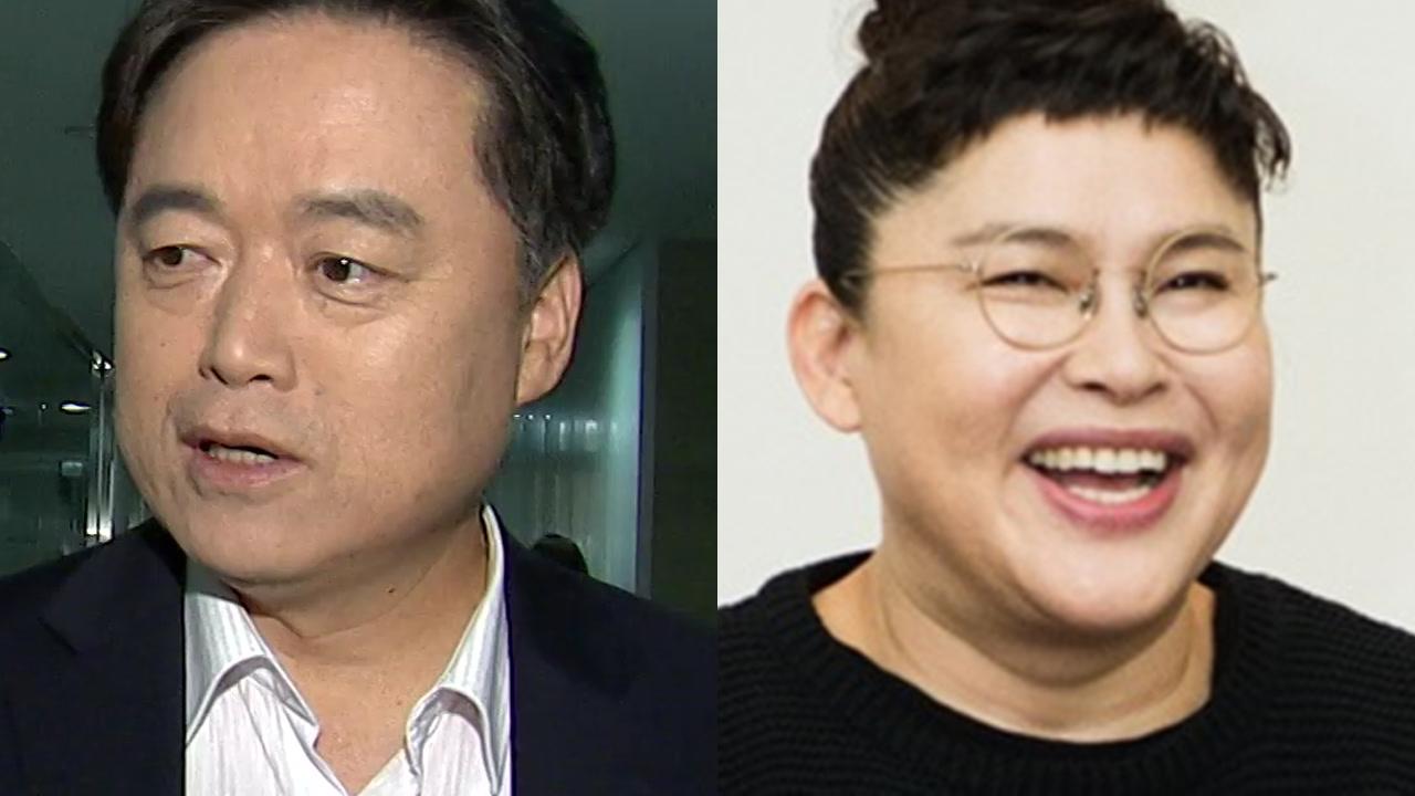 """'전참시' 후폭풍...MBC 사장 사과에 이영자 """"녹화 불참"""""""