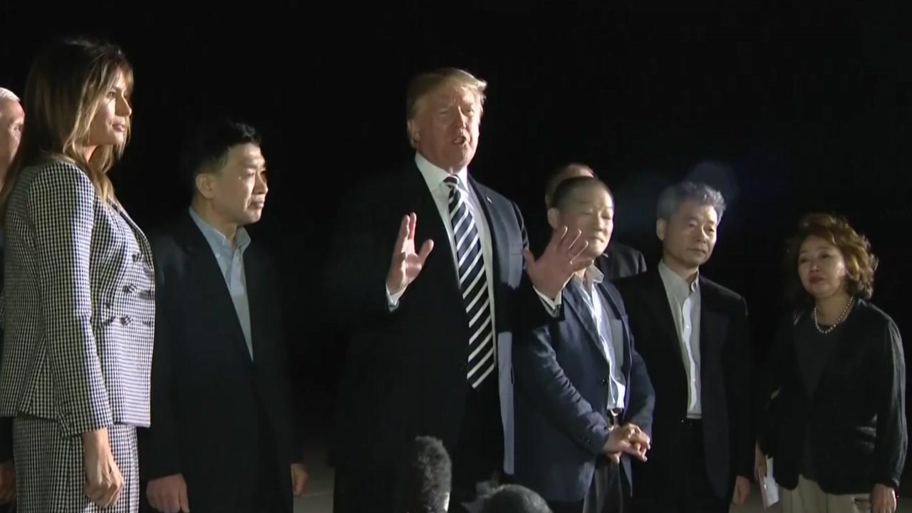 '리얼리티쇼' 방불케 한 석방 미국인 환영식