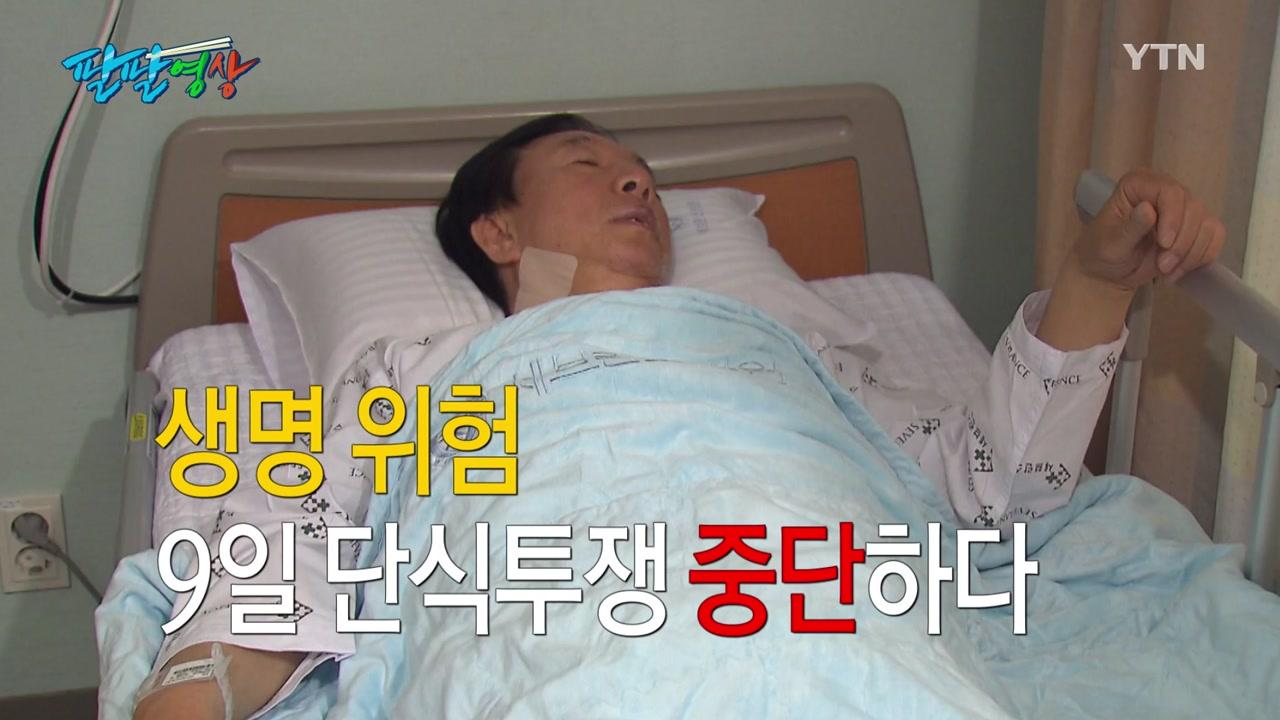 """[팔팔영상:226화] 김성태 """"오후에 올래?"""", 홍영표 """"업무 파악 좀..."""""""