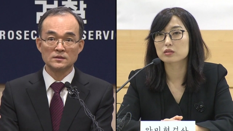 '강원랜드' 수사외압 vs 정당한 지휘...논란 가열