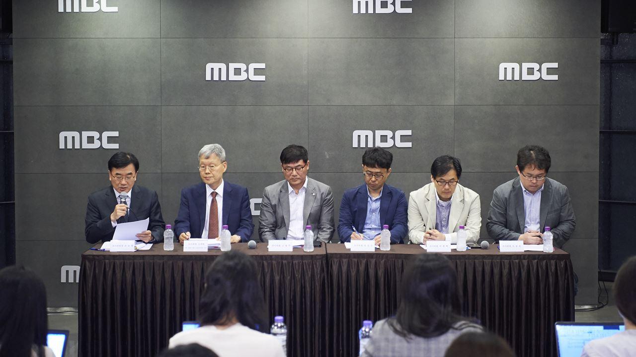 """'전참시' 조사위 """"제작진 징계 불가피...수위·일정 결정無"""""""