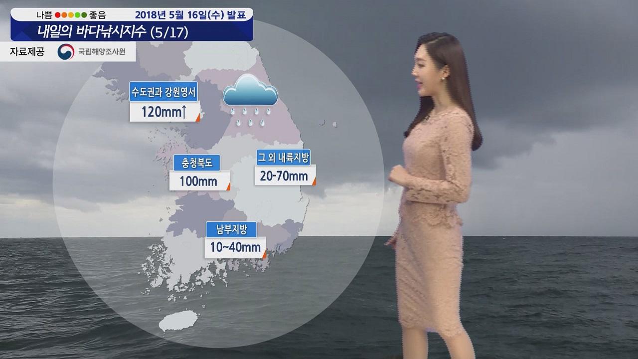 [내일의 바다낚시지수] 5월17일 강한 바람과 높은 물결 지수 꼼꼼히 살피고 포인트 선택