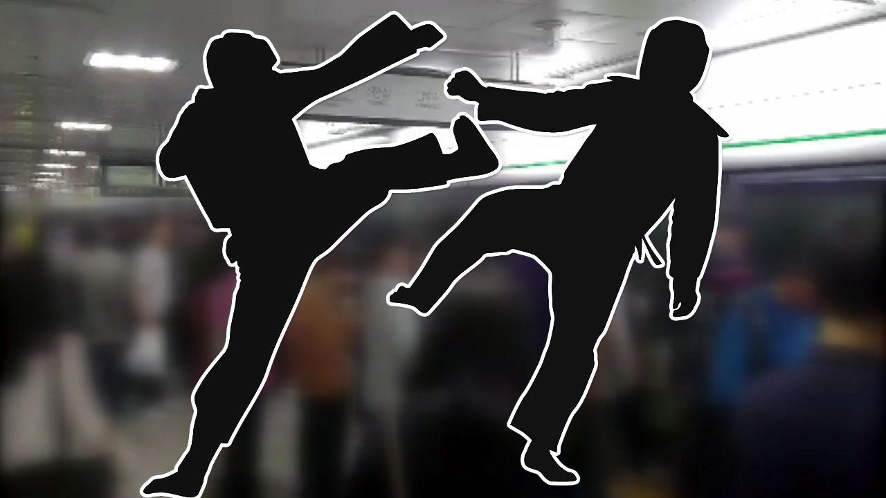 지하철 역무원 폭행 30대, 외국인에게 제압당해