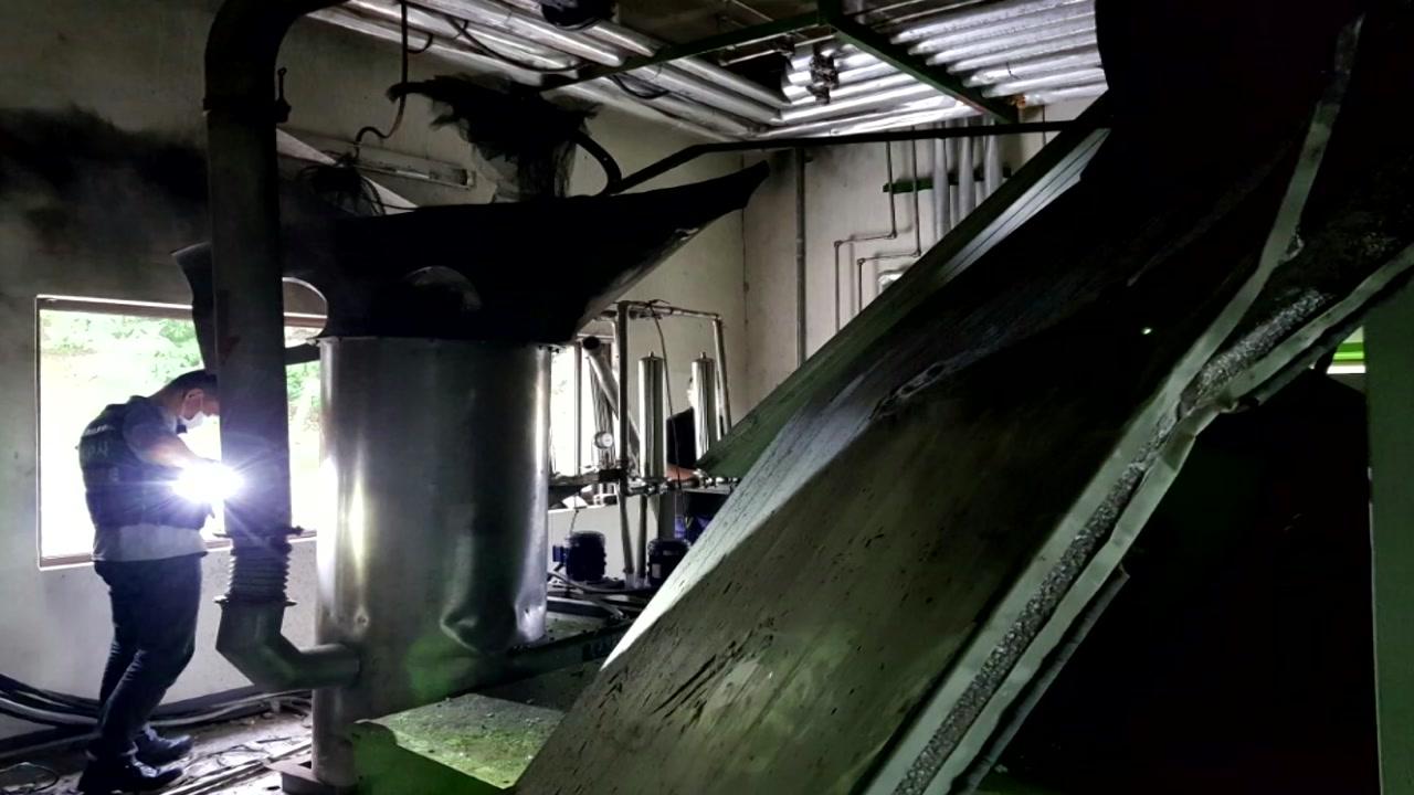 한전원자력연료에서 폭발 사고...6명 부상