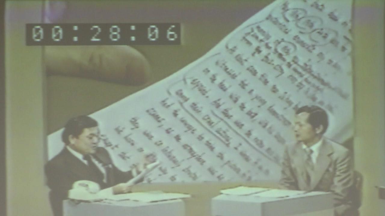 5·18 참상 해외에 알린 영문 편지 공개