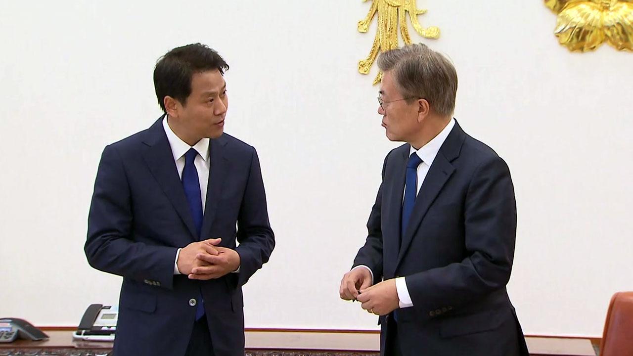 """[속보] """"북미 회담 상호 존중 정신으로 진행돼야"""""""