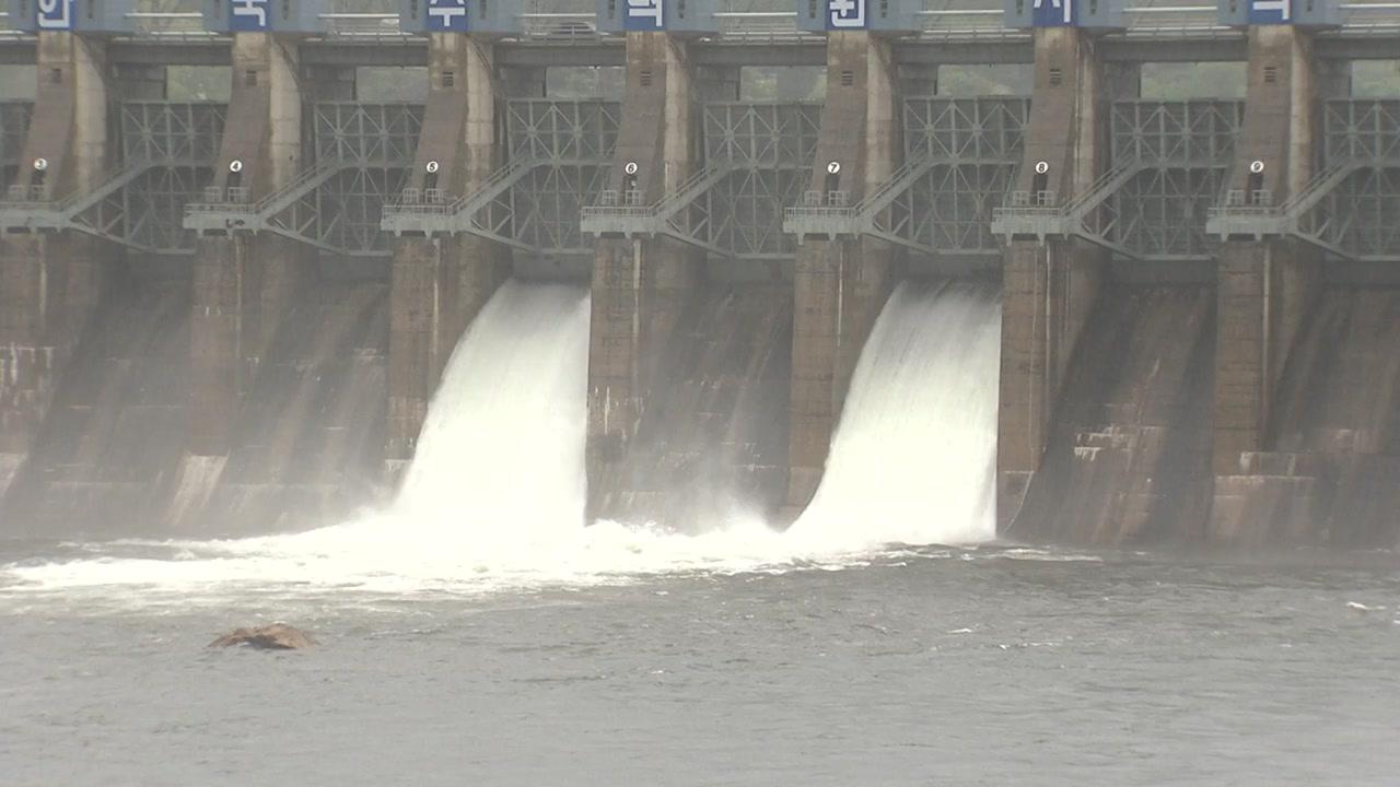 북한강 상류 춘천댐 올해 첫 수문 개방