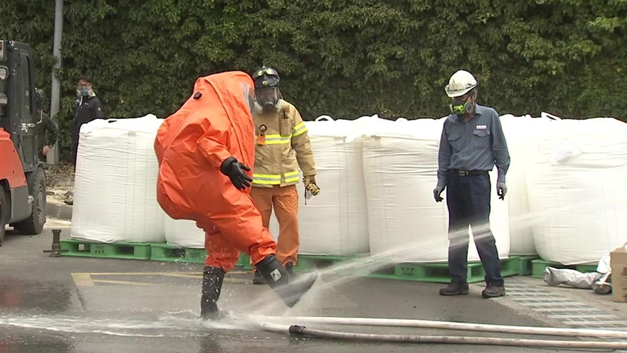 울산 한화케미칼 공장 염소 누출...13명 치료