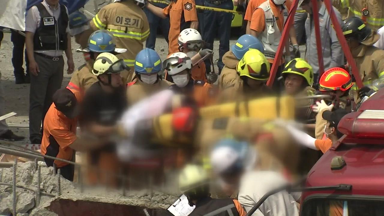 '3년 전 폭발사고 악몽' 한화케미칼, 염소가스 누출 19명 부상