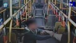"""""""깨운다고 폭행?"""" 승객에게 폭행당한 버스 운전기사"""