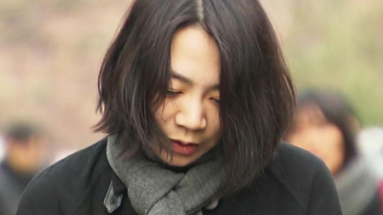 '땅콩회항' 조현아 3년 6개월 만에 뒷북 징계
