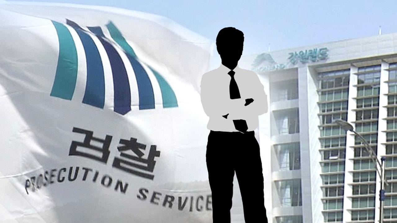 '수사 외압 논란' 배경은 '대검 고위 간부'