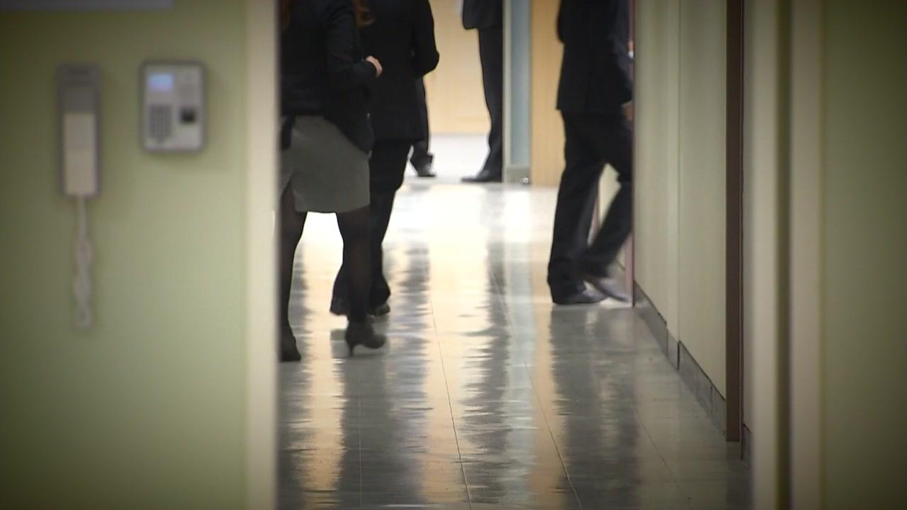 법무·검찰 여직원 10명 중 6명 '성폭력 피해 경험'