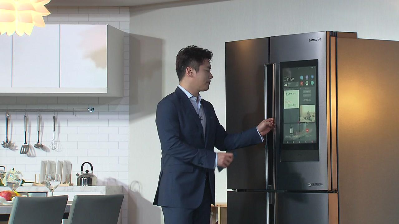 [기업] 삼성 '빅스비'로 모든 가전 작동...가정용 사물인터넷 시연