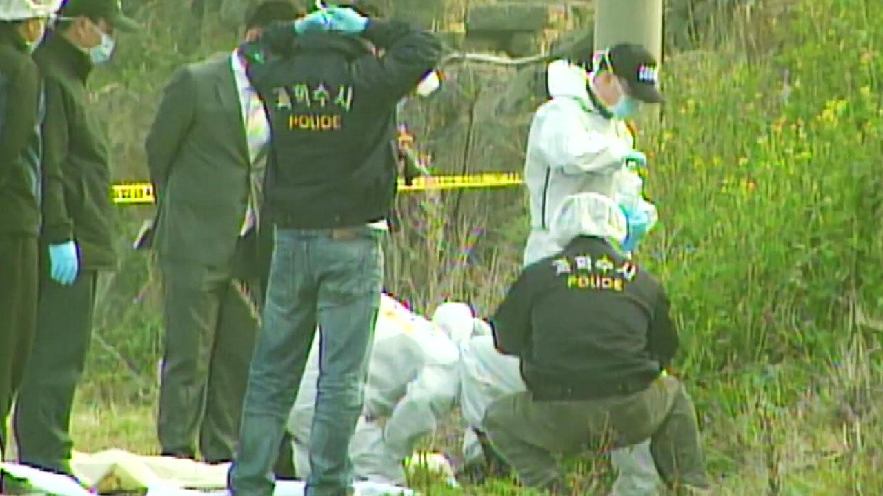 9년 전 살해 피의자, '작은 섬유'가 잡았다