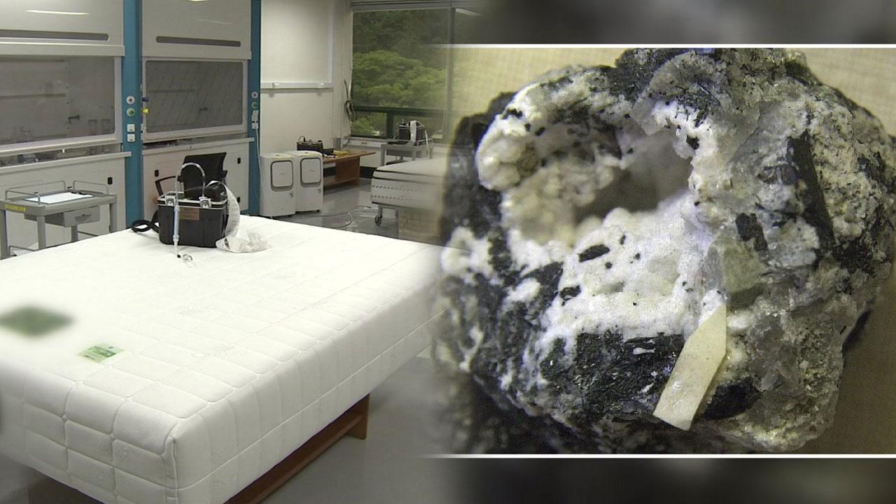 '방사성 폐기물' 라돈 침대, 그냥 버리면 안 됩니다