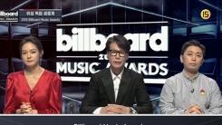 """안현모 """"방탄소년단, 션 멘데스와 컬래버 가능성 크다"""""""