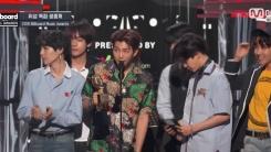 방탄소년단, 톱 소셜 아티스트 2년 연속 수상