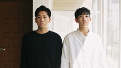 신인 듀오 우수한, 오늘(21일) 첫 EP 앨범 발매…감성 팝 선사