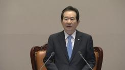 추경·드루킹 특검 법안, 국회 본회의 통과