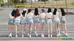 iMe 걸스, 6월 17일 사전 쇼케이스로 첫 공식 인사