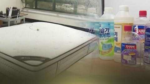 고개 떨군 정부…가습기살균제 대응과 닮은꼴