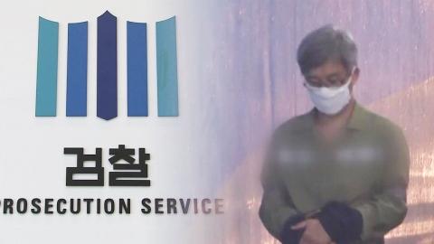"""드루킹 """"녹음파일 공개해라""""…검찰 """"공개 검토"""""""