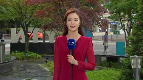 [날씨] 아침까지 충청 이남 비...오후 황사 유입