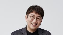 'BTS 제작자' 방시혁 대표, 美 빌보드 '인터내셔널 파워 플레이스' 선정
