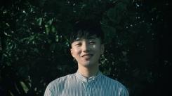 """닐로, 사재기 의혹 직접 해명 """"음원 조작, 전혀 아니다"""""""