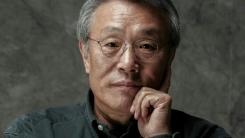 황석영 소설 '낯익은 세상', 극장용 애니메이션으로 제작