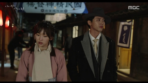 '이리와 안아줘' 주우재, 까칠한 선배 배우로 깜짝 등장