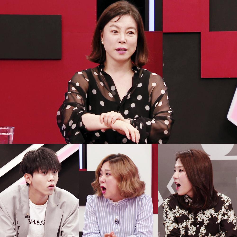 '연애의 참견', 최화정 손목 걸었던 파혼녀 사연 후일담 공개