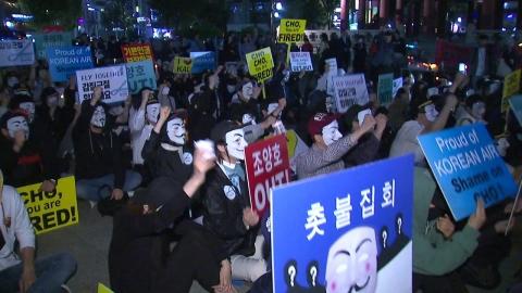 """""""조 씨 일가 퇴진"""" 4차 집회…'대한항공 직원연대' 출범"""