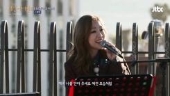 '비긴2' 박정현, 역시 넘사벽 디바…리스본 홀린 '꿈에'