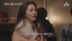 '하트시그널2' 송다은, 악플 세례에 결국 SNS 폐쇄