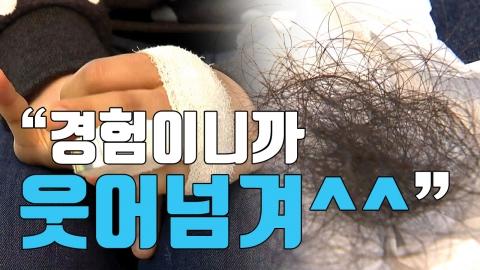 """[자막뉴스] """"머리채 잡혀 끌려다녔다"""" 계약직 영양사의 눈물"""