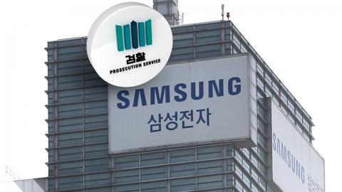 삼성 '노조 와해' 윗선 수사 속도…그룹 차원 개입?