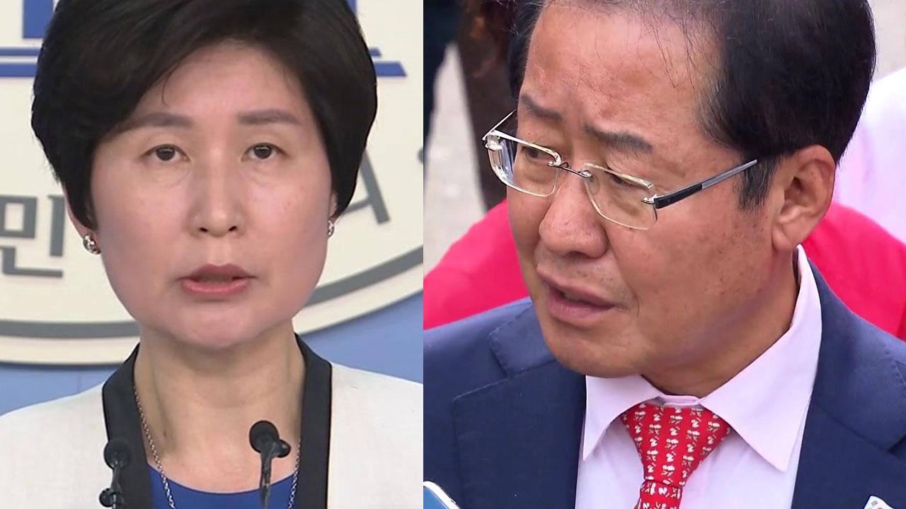 """""""북·미 회담 불씨 살려""""...""""공식 입장 유보"""""""