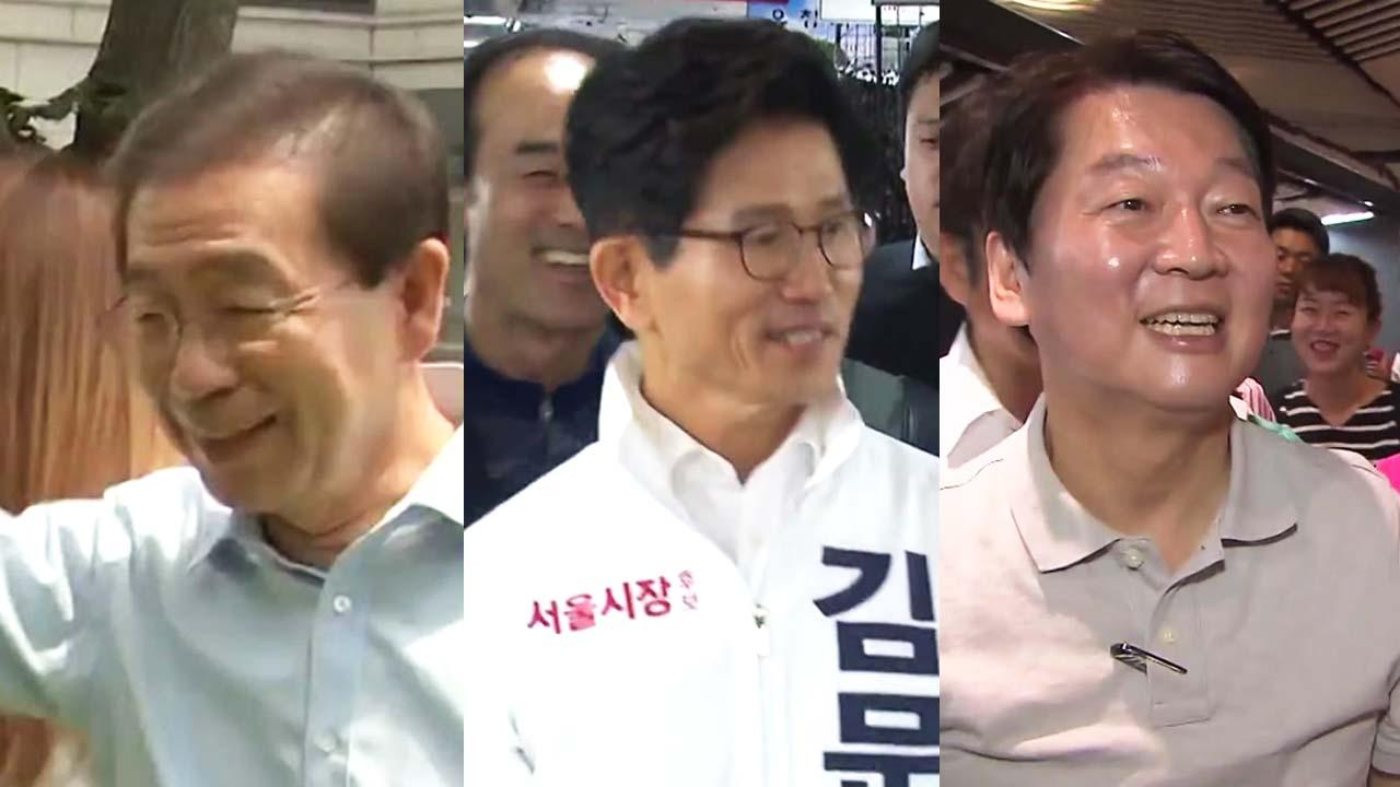 박원순·김문수·안철수 '3人 3色' 서울시장 후보 유세법
