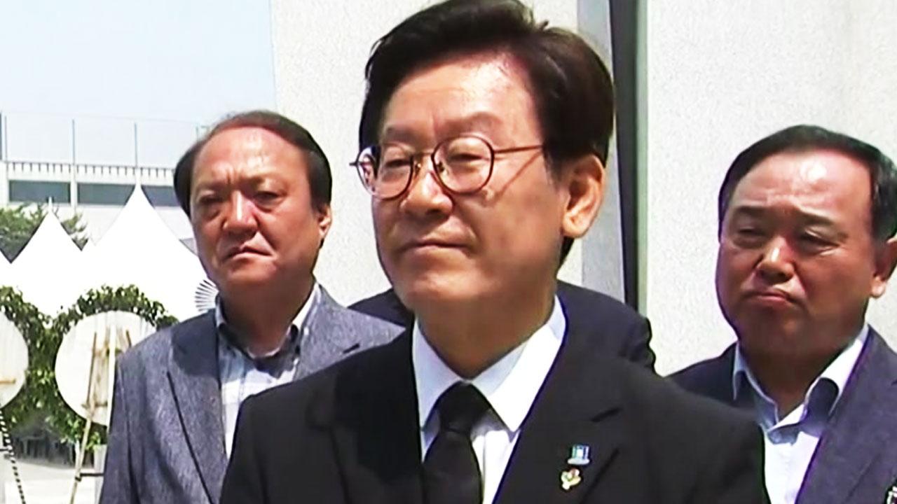 유세현장을 가다...민주당 이재명 경기지사 후보