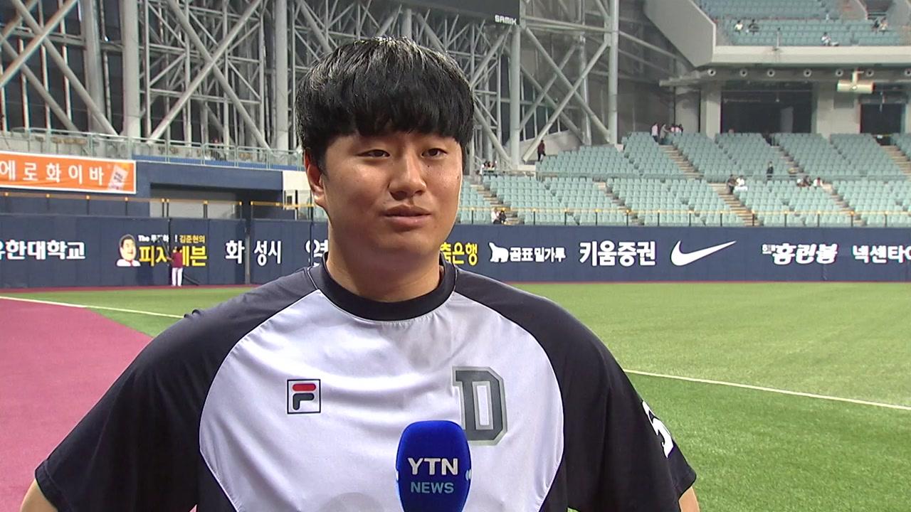 """또 '승부조작' 검은 유혹 드러나...KBO """"수사 의뢰"""" 긴급 진화"""