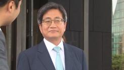 내일 전국법관회의가 '분수령'...기로에 선 대법원장