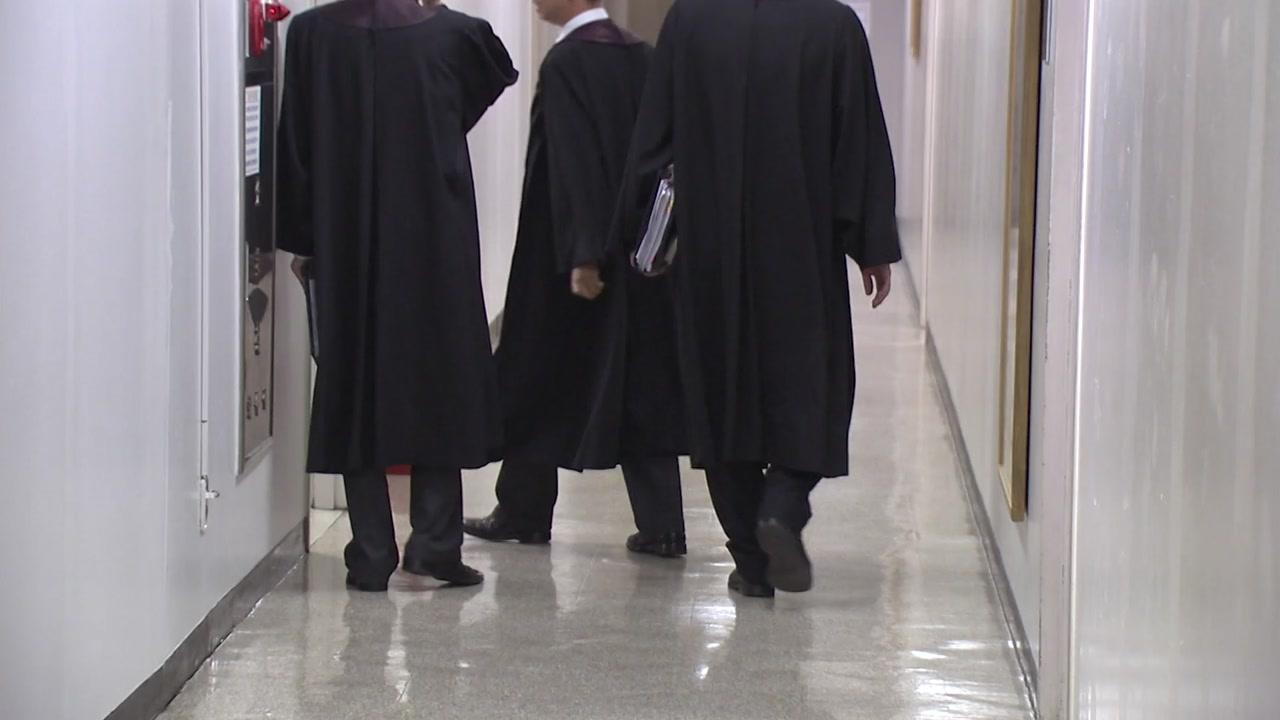 오늘 전국법관회의가 '분수령'...기로에 선 대법원장