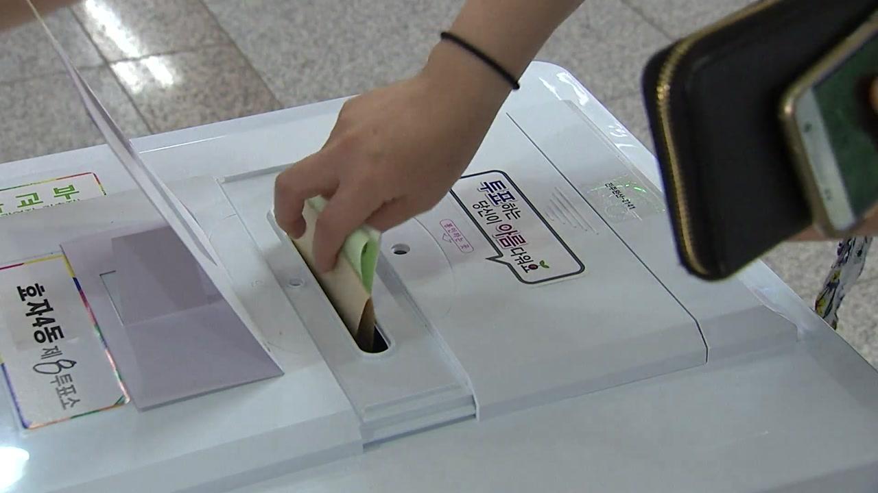 여당 강세 지역 전북...유권자들의 선택은?