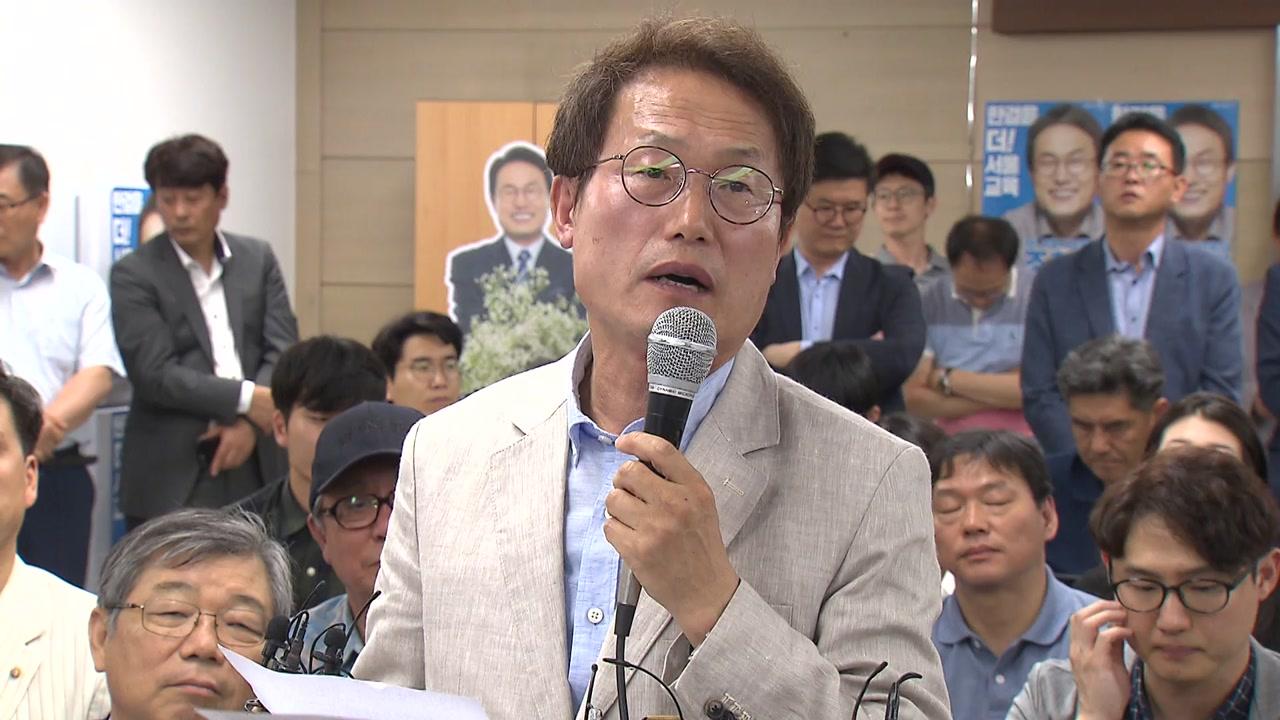 """조희연 """"사교육 아닌 공교육의 힘 강화"""""""