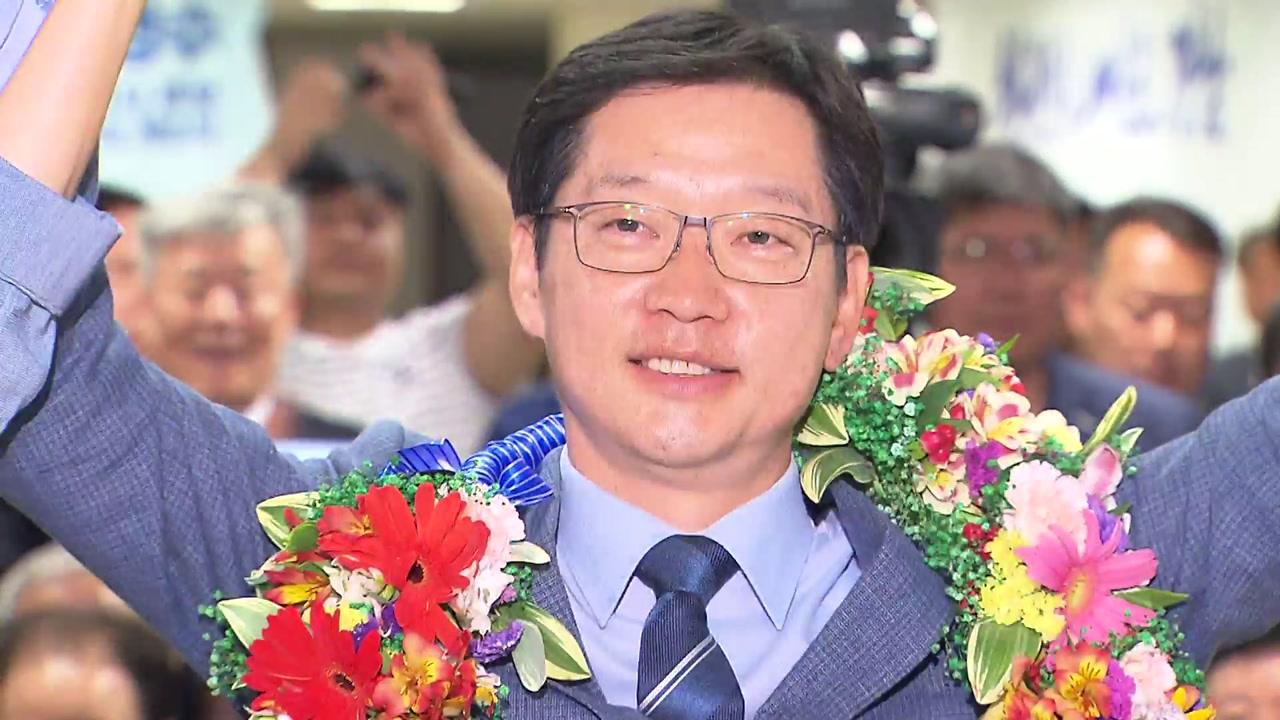 경남에 불어온 민주당 바람...김경수 승리