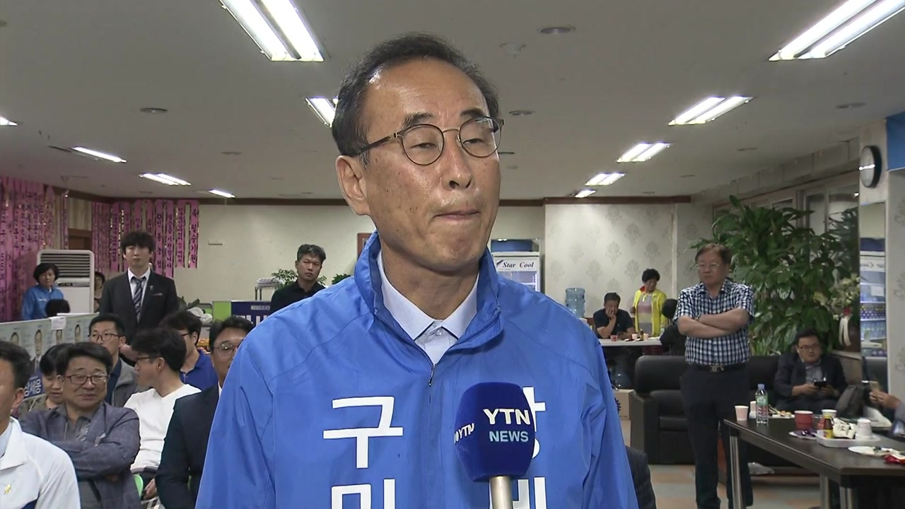 """박정희 고향 구미서 승리한 민주당 장세용 """"보수에 경고"""""""